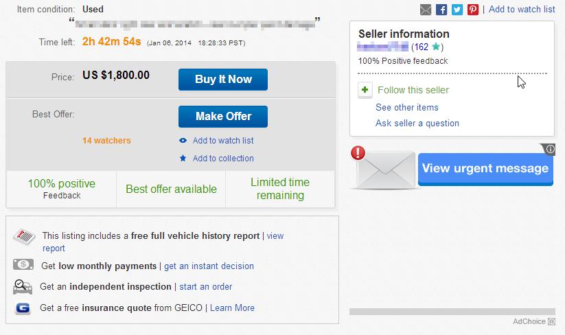 ebay_screen
